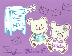 Teddy Bear Note by Carla DMG