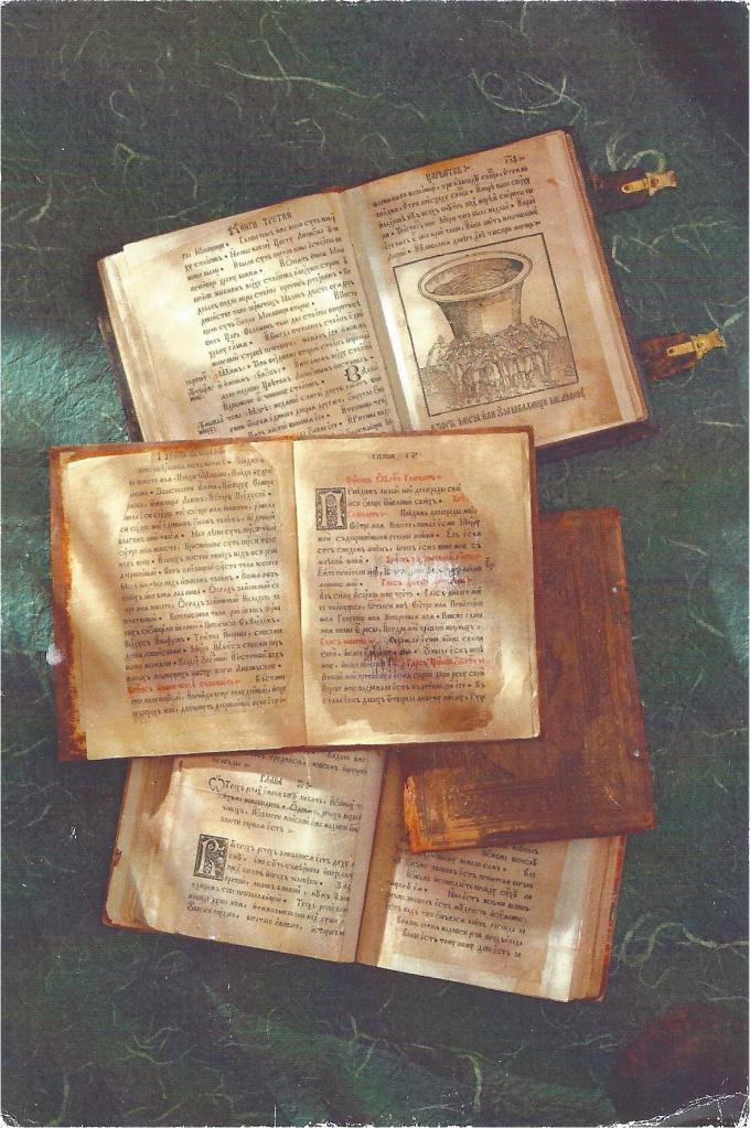 First Bible...